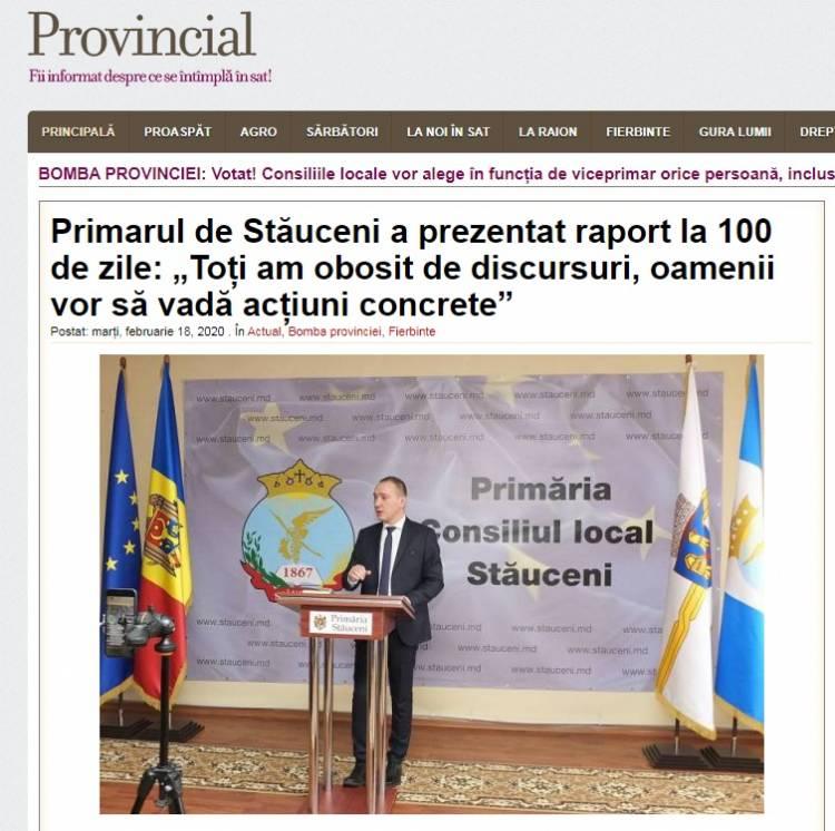 """Primarul de Stăuceni a prezentat raport la 100 de zile: """"Toți am obosit de discursuri, oamenii vor să vadă acțiuni concrete"""""""