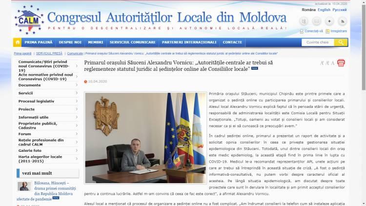 Primăria  Stăuceni este printre primele care a organizat o ședință online cu participarea primarului și consilierilor locali.